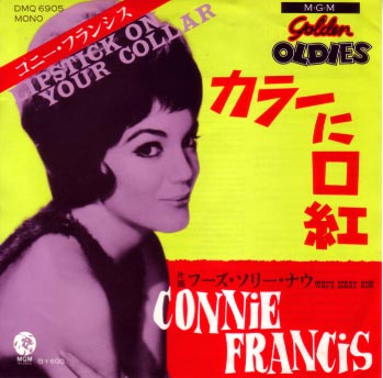 Blog de elpresse : ELVIS ET LE ROCKABILLY, cover connie francis