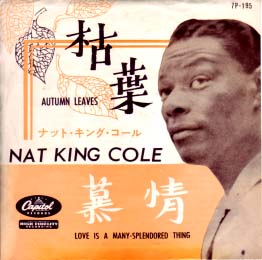 My Favorite Popular Singer Nat King Cole